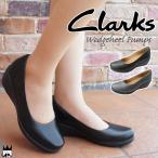 ショッピングクラークス クラークス Clarks レディース ウェッジソール パンプス 918F 本革 ウェッジパンプス ウェッジヒール 厚底 黒 ブラック シルバー