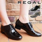 リーガル REGAL 靴 レディース レースアップシューズ 革靴 レザー F40K ローヒール マニッシュシューズ トラッド おじ靴 黒 ブラック グレー スエード エナメル