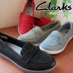 クラークス Clarks スリッポン フラットシューズ レディース 442G ローファー ぺたんこ靴 歩きやすい 痛くない 黒 ブラック ブルー オリーブ 赤 レッド 靴