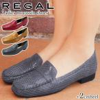 リーガル REGAL モカシン スリッポン 革靴 レザー レディース F22J オペラシューズ ヘビ柄 コブラ 蛇 ローヒール ブルー レッド キャメル 靴