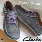 クラークス Clarks レディース コンフォートシューズ 014D Funny Dream ファニードリーム 本革 レザー オブリークトゥ おでこ靴 レースアップ