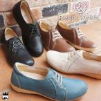 リーガルウォーカー REGAL WALKER レディース コンフォートシューズ 革靴 レザー HB33 3E 4E コンフォート ミセス スリッポン ** 靴