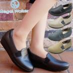 リーガルウォーカー REGAL WALKER スリッポン 革靴 レザー レディース HB68 ワイズ3E 4E 調節可能 黒 ブラック アイボリー ライトグリーン ライトブルー 靴