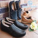リーガルウォーカー REGAL WALKER スリッポン 革靴 レザー レディース HB70 ワイズ3E 4E 調節可能 黒 ブラック ネイビー ベージュ 靴