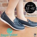 リーガルウォーカー REGAL WALKER レディース モカシン スリッポン 革靴 レザー HB25 フラットシューズ ドライビングシューズ コンフォート ネイビー 靴