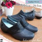 YUKIKO HANAI ユキコハナイ 靴 レディース コンフォートシューズ YHA 0020 ベージュ ブラック