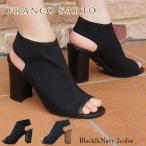 フランコサルト FRANCO SARTO 靴 レディース D37C オープントゥ サンダル スリングバックシューズ プレートヒール ヒール約9.5cm ストレッチデニム