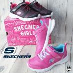 スケッチャーズ SKECHERS キッズ ジュニア スニーカー マジックテープ 996276L スケッチャーズガールズ SKECHERSGIRLS 通園 通学 女の子 子供靴 ベルクロ 女児