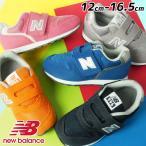 ニューバランス new balance ファーストシューズ ベビーシューズ 男の子 女の子 子供靴 キッズ チャイルド ベビー IZ996 ローカットスニーカー ベルクロ 通園