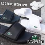 ラコステ LACOSTE 靴 L.30 SLIDE SPORT SPM メンズ シャワーサンダル サンダル コンフォートサンダル スライド 7-31SPM2169 スリッパ ぺたんこ フラット ワニ