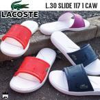 ショッピングラコステ ラコステ LACOSTE 靴 L.30 SLIDE 117 1 CAW レディース シャワーサンダル サンダル コンフォートサンダル スライド 7-33CAW1047 スリッパ ぺたんこ フラット