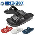 ビルケンシュトック BIRKENSTOCK メンズ レディース 129423・129421・129433・129431・129443・129441・129453 コンフォート サンダル アリゾナ EVA