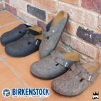 ショッピングサボ ビルケンシュトック BIRKENSTOCK 靴 メンズ 0160361・0160371・0160581 Boston ボストン サボサンダル クロッグサンダル コンフォート ウール フェルト 幅広