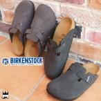 ショッピングサボ ビルケンシュトック BIRKENSTOCK 靴 メンズ 0259551・0259561 Boston ボストン サボサンダル クロッグサンダル コンフォート ナロー幅(幅狭)
