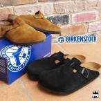 ショッピングサボ ビルケンシュトック BIRKENSTOCK 靴 メンズ レディース クロッグサンダル サボサンダル 0060401 0060403 0060491 0060493 BOSTON ボストン コンフォート 本革