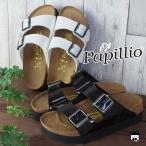 ビルケンシュトック BIRKENSTOCK 靴 メンズ レディース 363913・363903 Papillio パピリオ アリゾナ コンフォートサンダル エナメル ナロー幅 細身