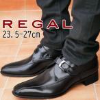 リーガル REGAL ビジネスシューズ 革靴 紳士靴 メンズ 728R モンクストラップ 日本製 フォーマル ワイズ2E 就活 ビジネス 仕事 通勤 B