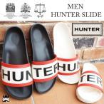 ハンター HUNTER 靴 メンズ コンフォートサンダル MFD4016 MEN SLIDE スライド サンダル レイン 晴れの日 雨の日雨具 ラバーサンダル レジャー 水辺 海 川