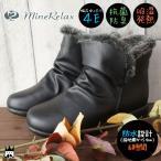 マインリラックス MineRelax レディース ショートブーツ ウィンターブーツ 防水 防滑 MIW1500 防寒 吸湿 発熱 コンフォートシューズ コンフォート ミセス 4E