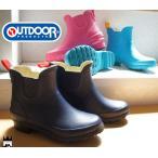 プロダクツ OUTDOOR PRODUCTS 男の子 女の子 子供靴 キッズ ジュニア レインブーツ ショート ODB 1180 レインシューズ ショートブーツ 通学 通園 ラバーブーツ