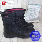 テクシー TEXCY レディース ブーツ TS-5016 スノーブーツ ウィンターブーツ 防水 防滑 雪靴 長靴 編み上げ 幅広 ゆったり 3E