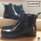 ショッピングハンター ハンター HUNTER 靴 レディース レインブーツ ショート 防水 WFS1002RGL サイドゴア サイドゴアブーツ ショートブーツ 長靴 雨具 雨の日梅雨 ゲリラ豪雨 通勤