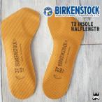ビルケンシュトック BIRKENSTOCK メンズ レディース 中敷 インソール TX INSOLE HALFLENGTH ハーフレングスインソール ヒール フォーマル 革靴 衝撃軽減