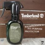 ティンバーランド Timberland オールパーパスプロテクター A1FJJ 汚れ保護 お手入れ 靴磨き 撥水効果 シューケア メンズ レディース スエード ヌバック