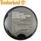 ティンバーランド Timberland ワックス加工 皮革製品 プロテクター WAXIMUM WAXED LEATHER PROTECTOR ワキシマムワックスドレザープロテクター A1FK6 お手入れ