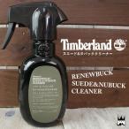 ショッピングティンバーランド ティンバーランド Timberland スエード&ヌバッククリーナー クリーナー A1FL4 汚れ落とし お手入れ 靴磨き シューケア メンズ レディース スエード ヌバック