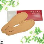 リーガル REGAL レディース(女性用) インソール TY08 ゴートスキン 婦人靴 中敷き 微調節