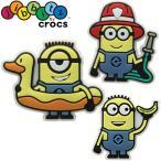 クロックス crocs DESPICABLE ME 3 ミニオン ジビッツ キッズ メンズ レディース 10006980 10006981 10006982 ミニオンズ jibbitz ラバークロッグ用アクセサリーの画像