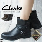 クラークス Clarks レディース ブーツ 930F Cheshuntbe Gtx チェスハントビー ゴアテックス 本革 レザー 本革ブーツ ショートブーツ ベルト付き 透湿性