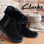 ショッピングクラークス クラークス Clarks 靴 レディース ショートブーツ 本革 ファー 937F ベージュ 黒 スエード ボア
