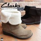 ショッピングクラークス クラークス Clarks 靴 レディース ショートブーツ 本革 934F カーキ ブラウン 黒 スエード ボア