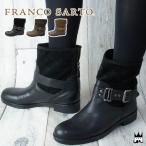 フランコサルト FRANCO SARTO レディース ブーツ D72B ショートブーツ 本革 レザー 本革ブーツ ローヒール 異素材コンビ ファスナー ベルト付 ヒール約3cm