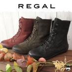 リーガル REGAL レディース 本革ブーツ 編み上げ レザーブーツ F16G レースアップブーツ ショートブーツ 約4cmヒール