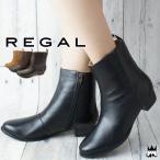 リーガル REGAL レディース ブーツ F58H ショートブーツ 本革 レザー 本革ブーツ 牛革 ローヒール サイドゴア 耐滑性 サイドファスナー プレーン 滑りにくい