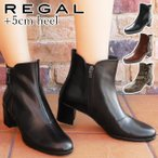 リーガル REGAL ショートブーツ 革靴 レザー レディース F82L 太ヒール チャンキーヒール 黒 ブラック ブラウン 蛇柄 へび ヘビ パイソン