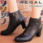 リーガル REGAL ショートブーツ 革靴 レザー レディース F85L 太ヒール チャンキーヒール 黒 ブラック ブラウン グレー スエード