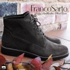 フランコサルト FRANCO SARTO レディース レースアップブーツ 本革 D25C グレー スエード 編み上げブーツ