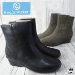 リーガルウォーカー REGAL WALKER レディース ブーツ HB22 ショートブーツ 本革 レザー 本革ブーツ ウェッジソール ウェッジヒール ウエッジ サイドファスナー