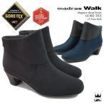 マドラスウォーク madras Walk 靴 レディース MWL2067 ショートブーツ GORE-TEX 太ヒール チャンキーヒール 折り返し ブーツ ゴアテックス 防水 防滑 耐滑 幅広