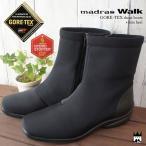 マドラスウォーク madras Walk 靴 レディース ブーツ MWL2072 ショートブーツ GORE-TEX ウェッジソール ウェッジヒール ゴアテックス 防水 防滑 耐滑 幅広 3E