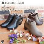 ナチュラライザー naturalizer レディース ブーツ N284 ショートブーツ エレガント