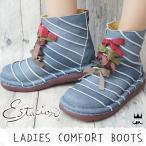 エスタシオン Estacion 靴 レディース ショートブーツ TG0501N 本革 レザー コンフォート ミセス リボン デニム