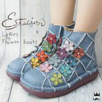 エスタシオン Estacion 靴 レディース ショートブーツ TG145-2N 本革 レザー コンフォート ミセス 花 デニム