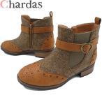 チャルダス chardas 女の子 子供靴 キッズ ジュニア ショートブーツ ウィングチップ ブーツ CS-2521 ハート ベルト サイドゴア チェック ツイード 太ヒール