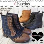 チャルダス chardas 女の子 子供靴 キッズ ジュニア ショートブーツ ウィングチップ ブーツ CS-2522 レースアップブーツ ハート ベルト サイドゴア チェック