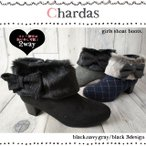 チャルダス chardas 女の子 子供靴 キッズ ジュニア ショートブーツ 2WAYブーツ 2WAY ブーツ CS-2524 太ヒール チャンキーヒール リボン ベルト チェック